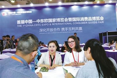 4889178_bw-zhangwei_1560349290914_b (1)