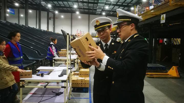 微信打鱼大年夜亨棋牌游戏大年夜厅_20191112151254