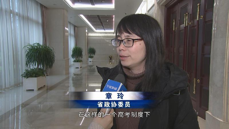 Copy_6(關注省兩會)我市參加省兩會的代表委員離甬赴杭_20