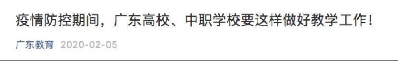 微信打鱼大年夜亨棋牌游戏大年夜厅_20200402081710