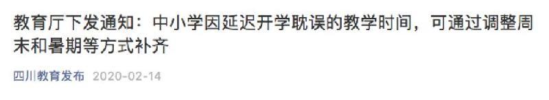 微信打鱼大年夜亨棋牌游戏大年夜厅_20200402081659