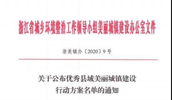 微信图片_20200402183541