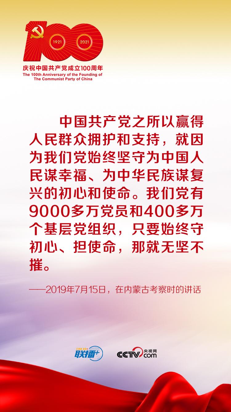 2021081816415563029