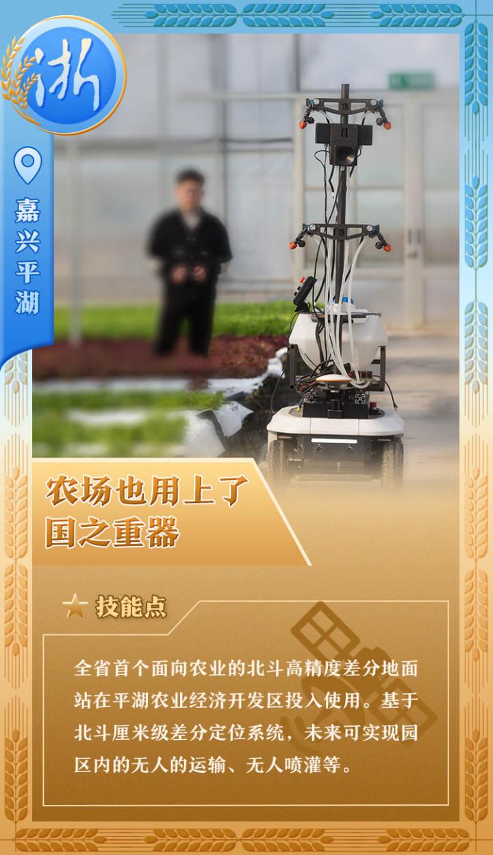 微信图片_20210923080120