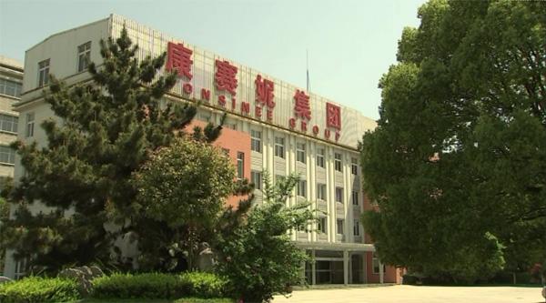 产业争先 江北工业区土地二次开发 为企业发展再续动力