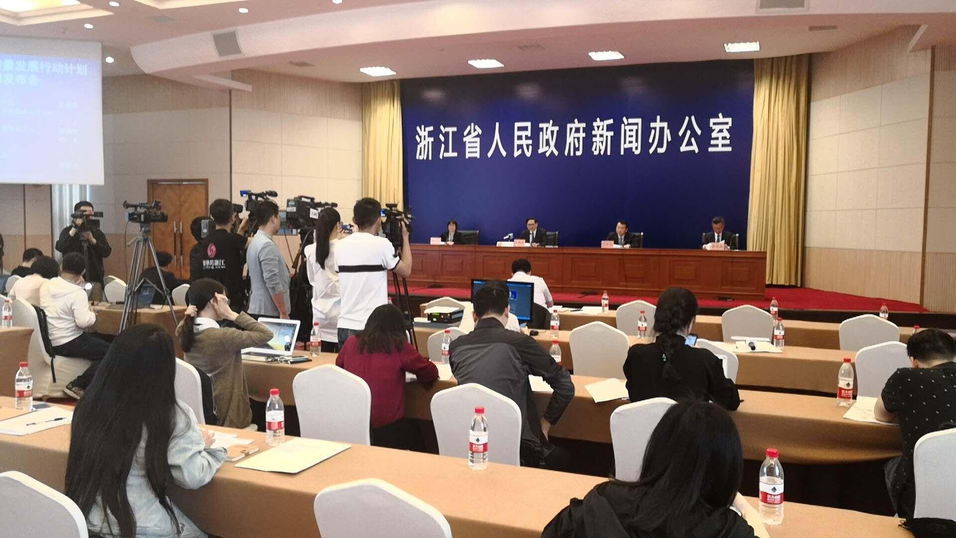 宁波市推进高质量发展开局良好  一季度GDP增长高于全省全国