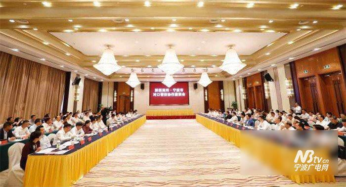 携手打赢精准脱贫攻坚战!宁波市党政代表团考察黔西南州