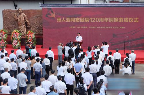 纪念张人亚诞辰120周年 郑栅洁:永远值得我们学习