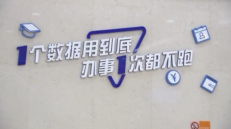 全面深化商事制度改革 宁波企业开办时间压缩至五天