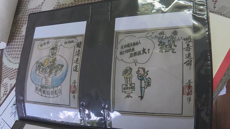 八旬老党员陈桂夫与漫画的不解情缘