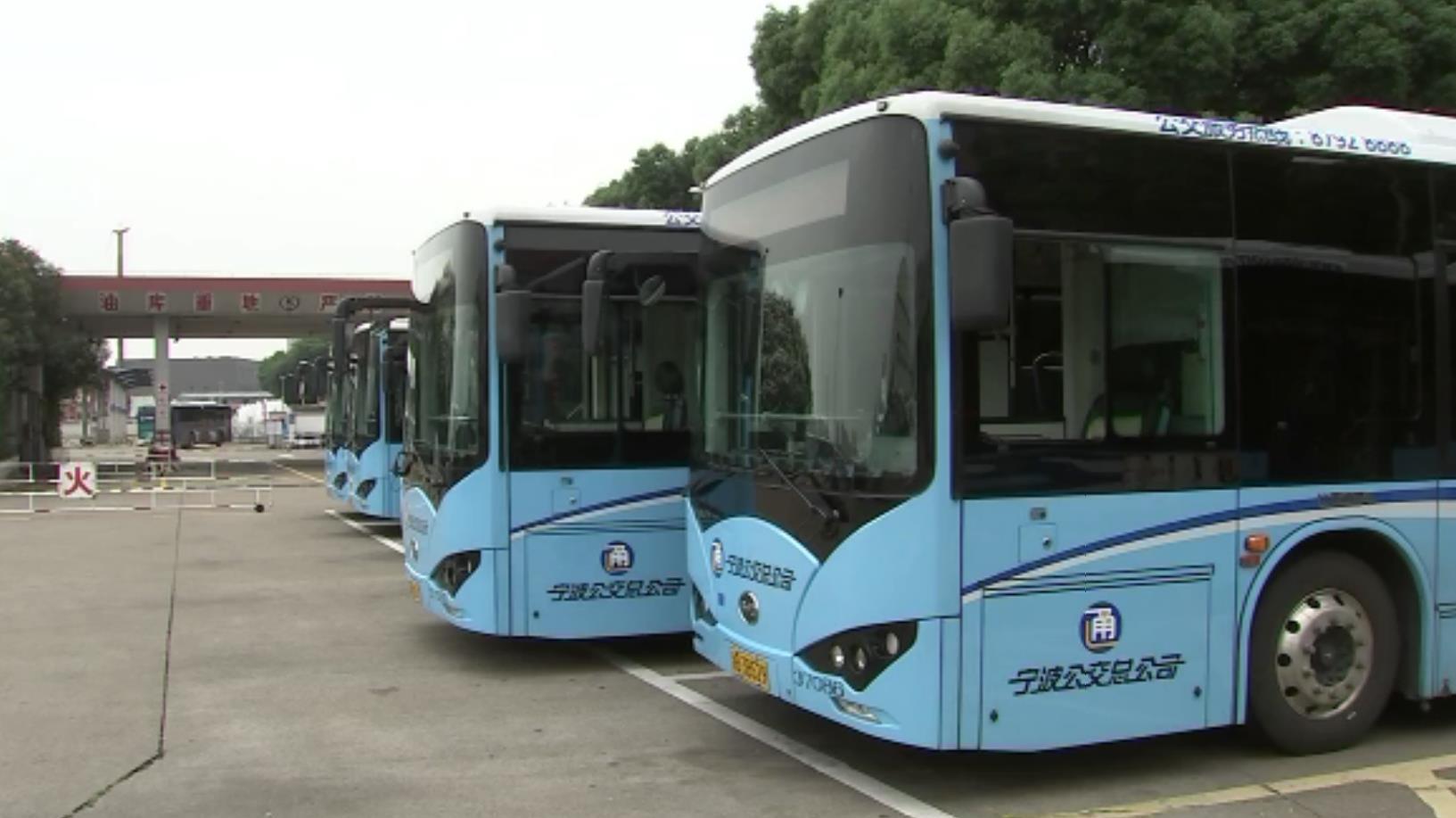改革开放40年:三代公交人话变化