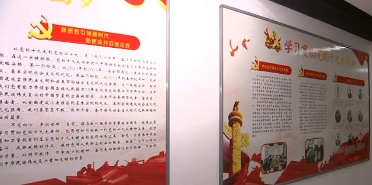 宁波律师行业党建引领律所发展