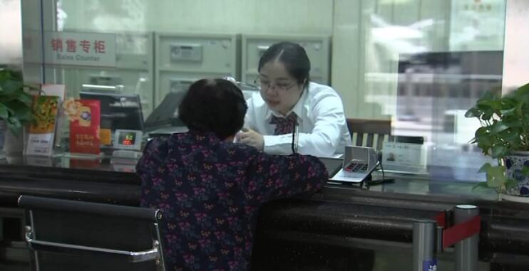 工行东门支行:推广自助服务 提高业务办理效率