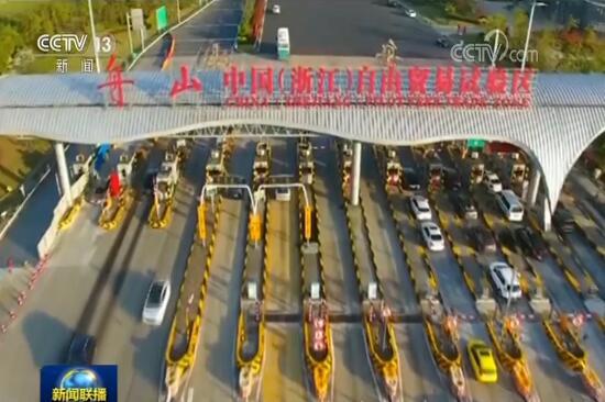 """央视新闻联播:""""八八战略""""15年 解码浙江""""优势"""""""