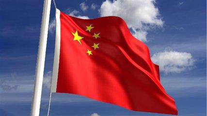 改革开放让中国巨轮驶入新天地