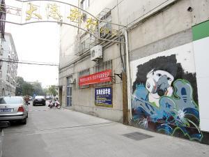 宁波改革开放40年印迹·人物:朱红明:工业社区的贴心管家
