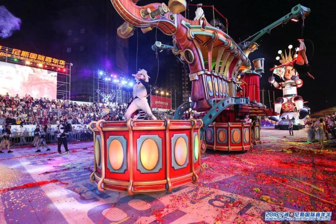 狂欢6日,宁波·尼斯国际嘉年华闭幕!相聚虽然短暂