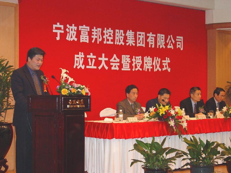 从厂长副局长到董事长,他用30多年让富邦成为中国500强