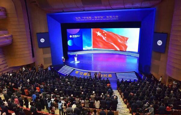 李书福现场感言:宁波是企业家实现梦想的乐园