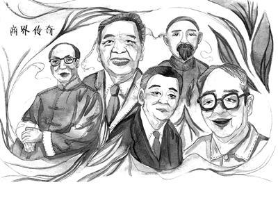 听宁波帮研究会会长王耀成讲述宁波帮的前世今生和家国情怀
