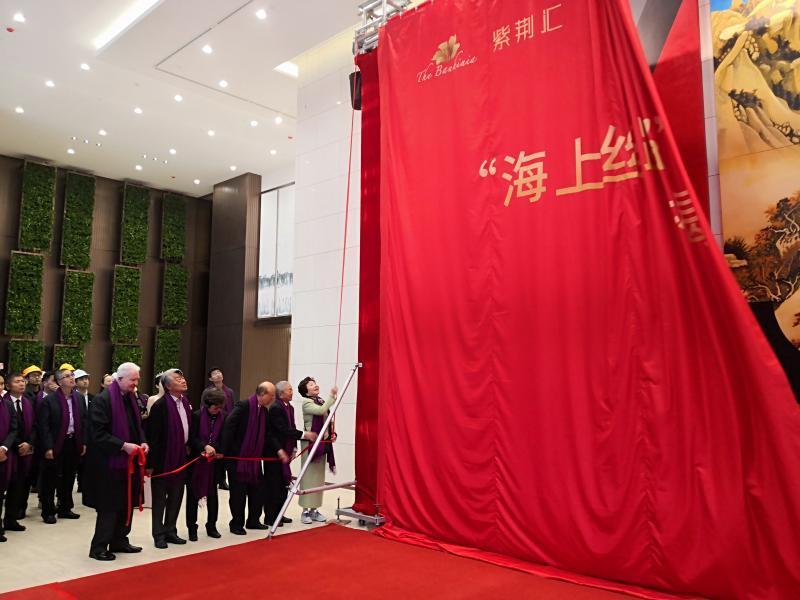 """紫荆汇""""海上丝路""""航运大厦揭幕 包陪庆:它是宁波帮的一个家"""