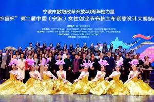 """""""宁波红""""·巾帼风采丨今天,宁波这40位杰出女性受表彰!她们都是谁?"""