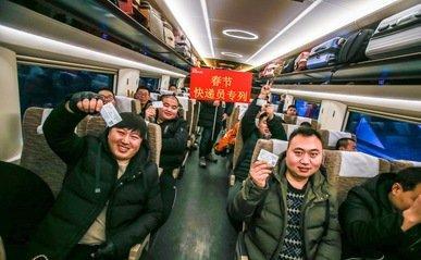 快递员春运高铁专列来了!沪周边快递小哥报名即可免费乘坐