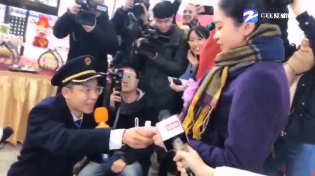 新春走基层:年前最后一次相聚 杭黄铁路车站见证浪漫求婚