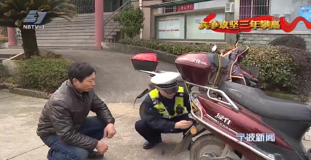 鄞州:交警上门服务 方便村民上牌