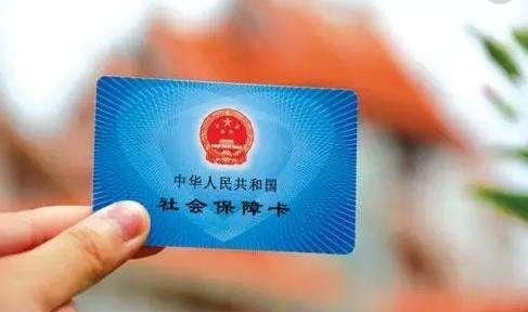 宁波55家医疗机构实现跨省异地就医直接结算
