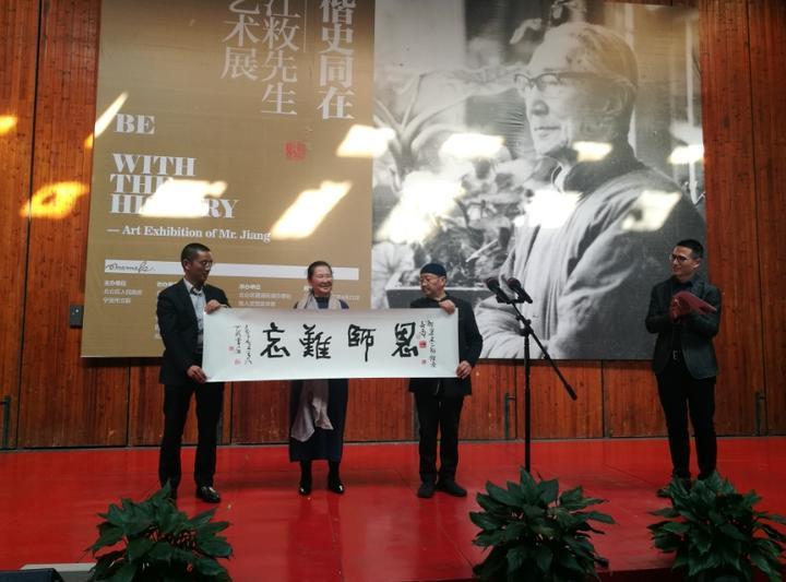 他是第一部党章守护人张人亚堂妹夫 江敉艺术展在宁波市美术馆开展