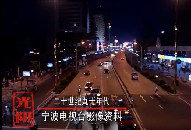 光阴——宁波夜市