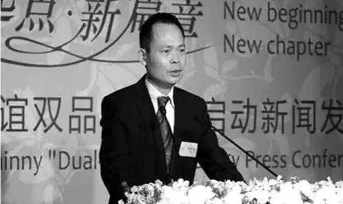 知名浙商 报喜鸟创始人之一吴真生上海遭遇车祸,不幸离世图片 216022 679x403