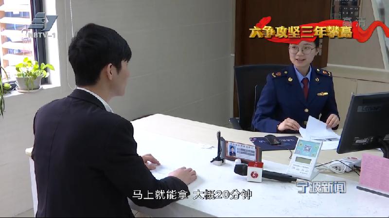 江北:审批再提速 从申请到领取营业执照仅需一个工作日