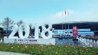 福州市领导检查第二届数字中国建设峰会筹备工作