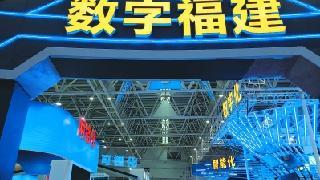 数字中国建设峰会志愿者全要素全流程演练29日举行