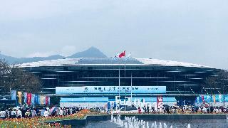 第二届数字中国建设峰会大会手册