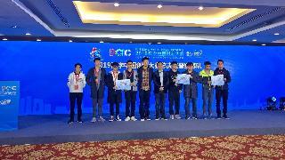 数字中国创新大赛总决赛今日举行