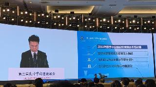总分全国第五 两单项全国第一 来看浙江2018信息化成绩单