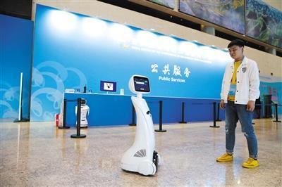 亚洲文明对话大会新闻中心试运行 导航机器人亮相