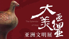 """""""大美亚细亚——亚洲文明展""""在京开幕 黄坤明出席开幕式"""