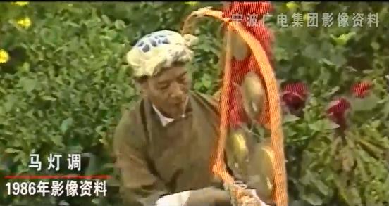 光阴——马灯调