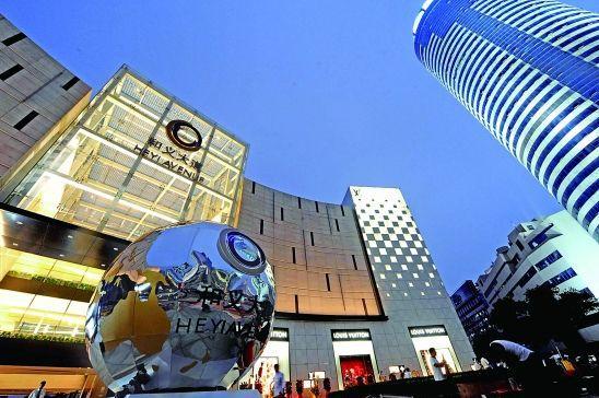 【航拍】品牌集中区——和义大道购物中心