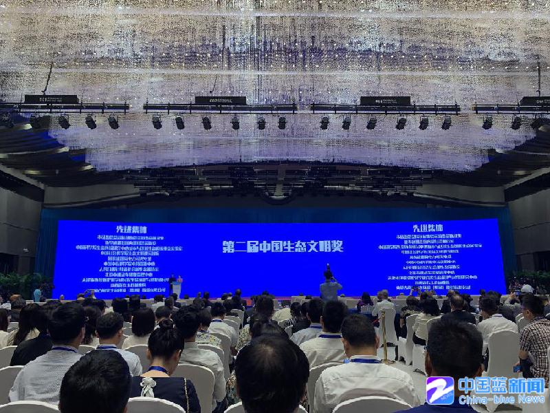这几位浙江人获得中国生态文明奖 他们有话说