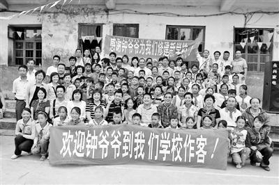 """香港""""宁波帮""""人士参与精准扶贫 已向中西部地区捐赠近8000万元"""