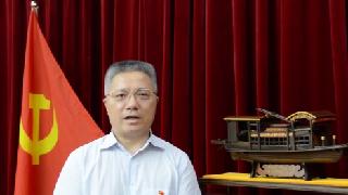 浙江领导干部谈初心省审计厅厅长