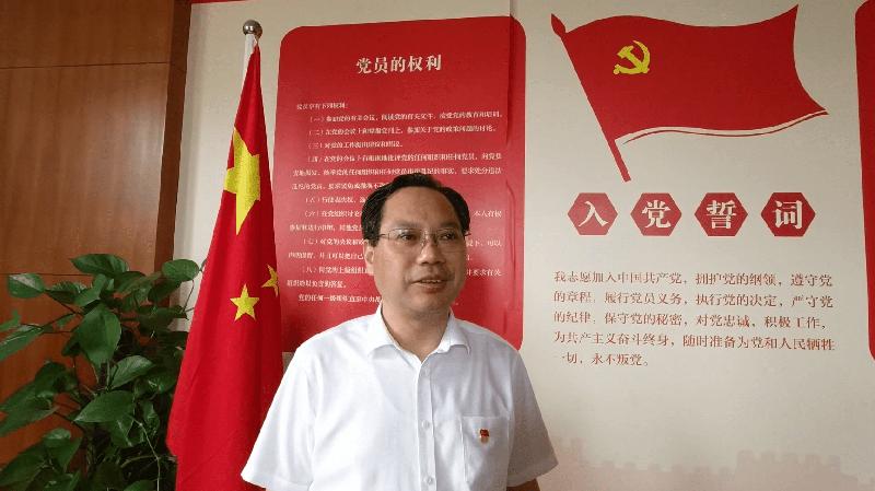 浙江领导干部谈初心⑰丨省委副秘书长、省直机关工委书记