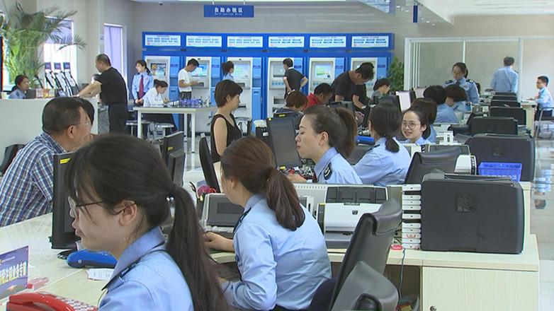 不忘初心 牢记使命·走在前 作表率|宁波市税务局:党建引领 减税降费