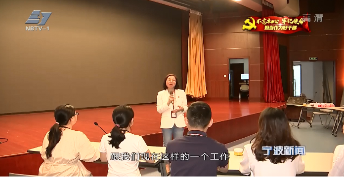 """不忘初心 牢记使命·担当作为好干部丨方太集团党委:""""红色密码""""引领企业创新发展"""