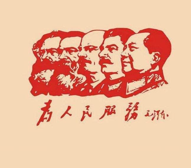 不把小事当小事,就是共产党员为人民服务的初心